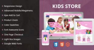 banner kids store